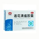 Капсулы Lianhua Qingwen Jiaonang (Ляньхуа Цинвень Цзяонан) от гриппа и простуды, 24 шт.