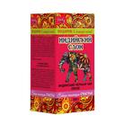 Индийский черный чай пекое ИНДИЙСКИЙ СЛОН