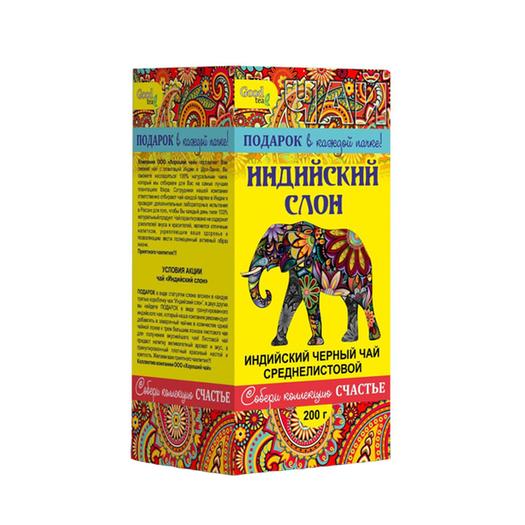 Индийский черный чай среднелистовой ИНДИЙСКИЙ СЛОН